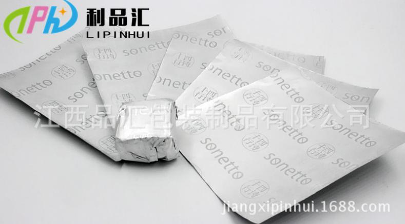 银色铝箔复合纸用于古法黑糖红糖姜茶等外包装 防油55直播app